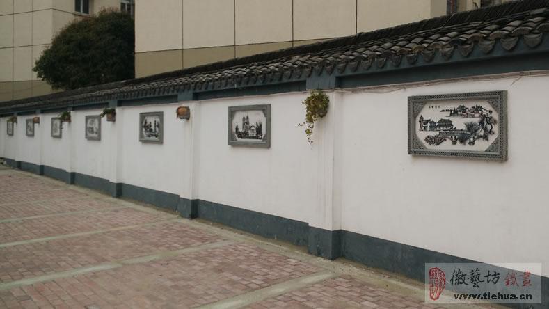 镜湖小学建校50周年定制校园文化墙铁画《芜湖十景》