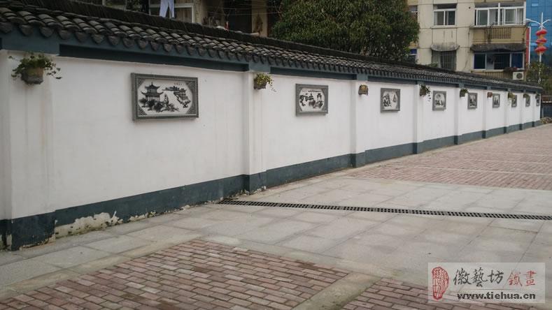 3 镜湖小学校园文化墙装饰画芜湖十景铁画