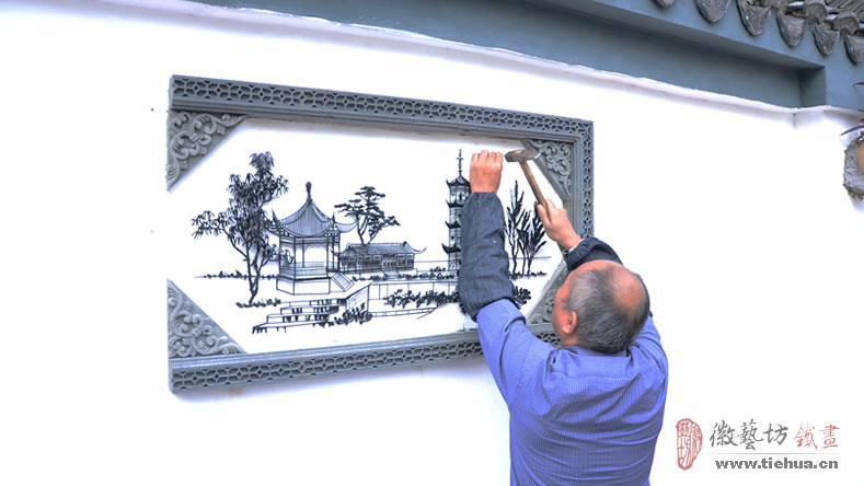 2016.11.21镜湖小学校园文化墙装饰壁画案例回顾7