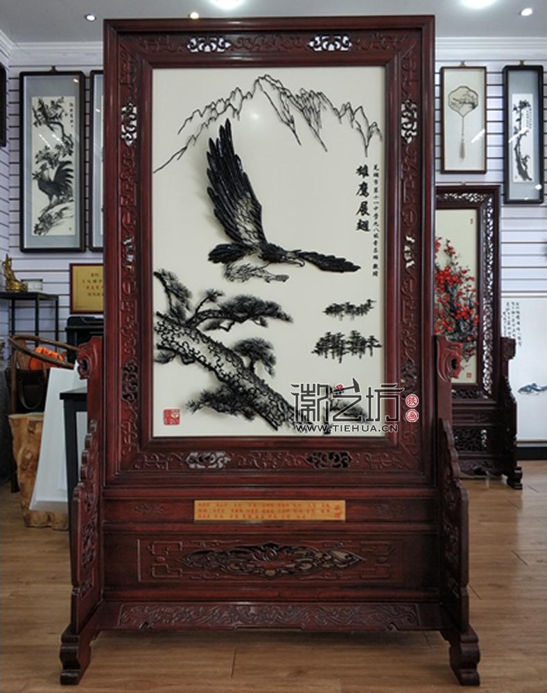 芜湖市第十一中学九八级音乐班同学定制铁画屏风《雄鹰展翅》