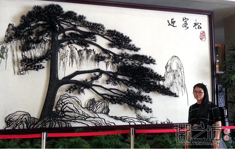 芜湖博物馆大厅铁画《迎客松》 陈兰