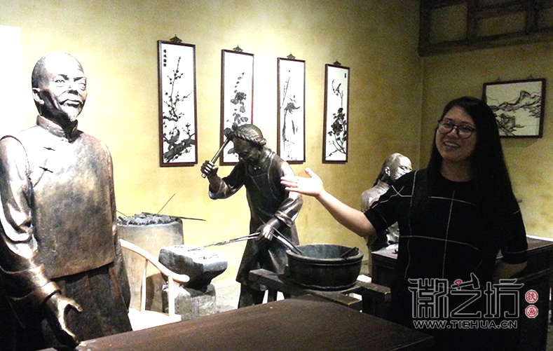 芜湖博物馆关于铁画历史的展示 陈兰