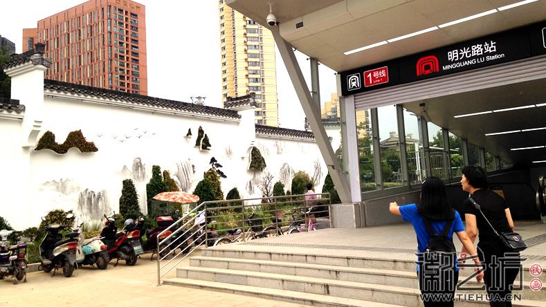 徽艺坊定制合肥明光路地铁站出口景观墙铁画 (8)