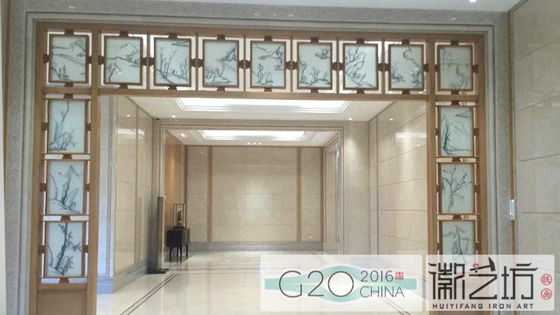 【G20峰会】徽艺坊建设习主席接待奥巴马场所的西湖国宾馆中式铁画