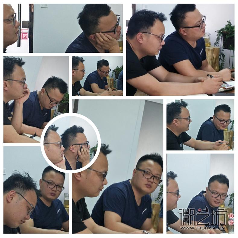 芜湖铁画知行社第三十二期 (11)
