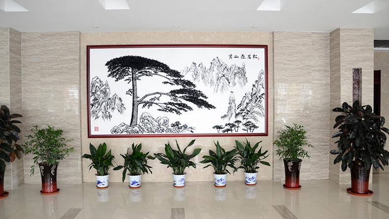 安徽省煤炭科学研究院定制的办公大楼大厅壁画《迎客松》铁画