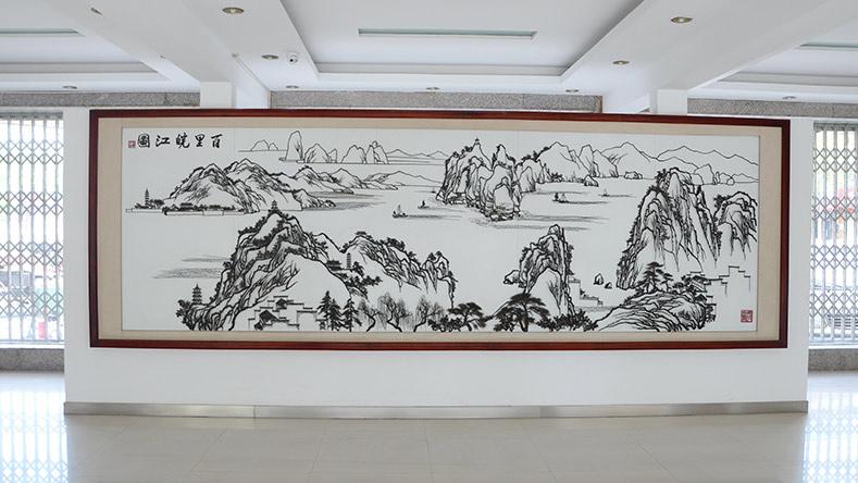 安徽电力公司办公楼大厅壁画《百里皖江图》