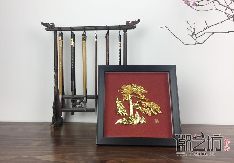苏州市芜湖商会成立大会定制镀金迎客松铁画