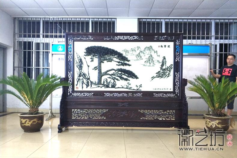 安徽师范大学08届教育技术学同学赠母校礼品迎客松铁画屏风 (1)