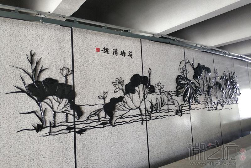 南京溧水二里桥铁画-荷塘清趣1