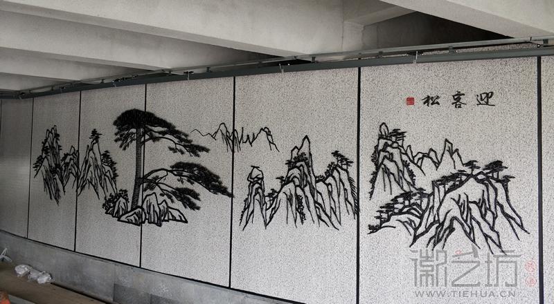 南京溧水二里桥铁画-迎客松1