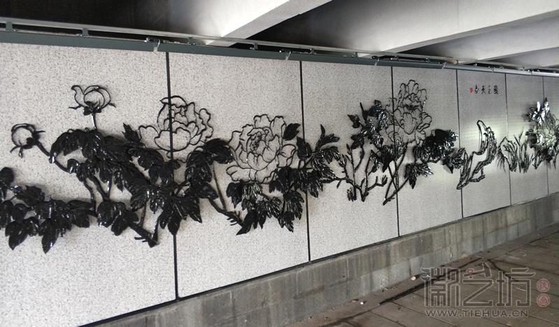 南京溧水二里桥铁画-花开富贵1
