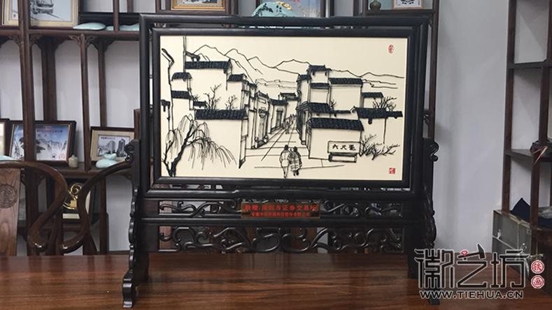 热情友好 宽容礼让 安徽中环赠深交所双面台屏铁画《迎客松与六尺巷》
