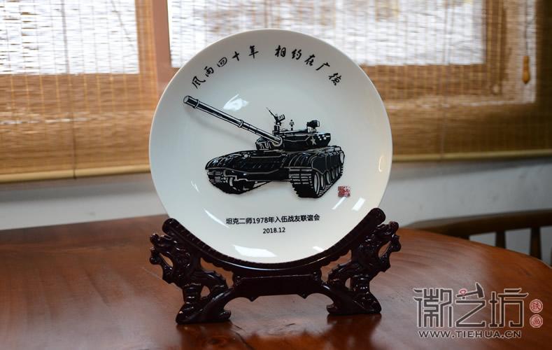 战友聚会纪念品,为什么大家都选择徽艺坊的铁画呢?