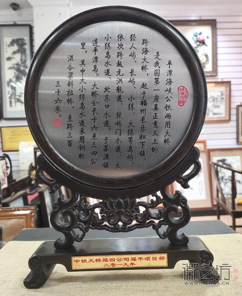 平潭海峡公铁两用大桥徽艺坊铁画定制-背面
