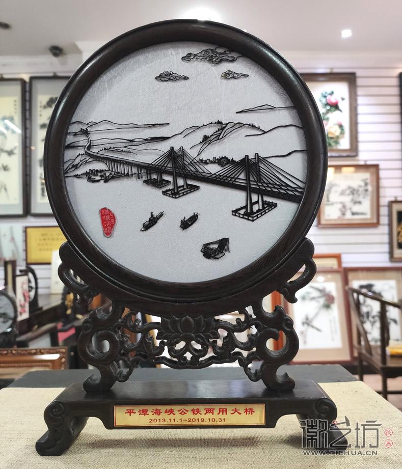平潭海峡公铁两用大桥徽艺坊铁画定制-正面