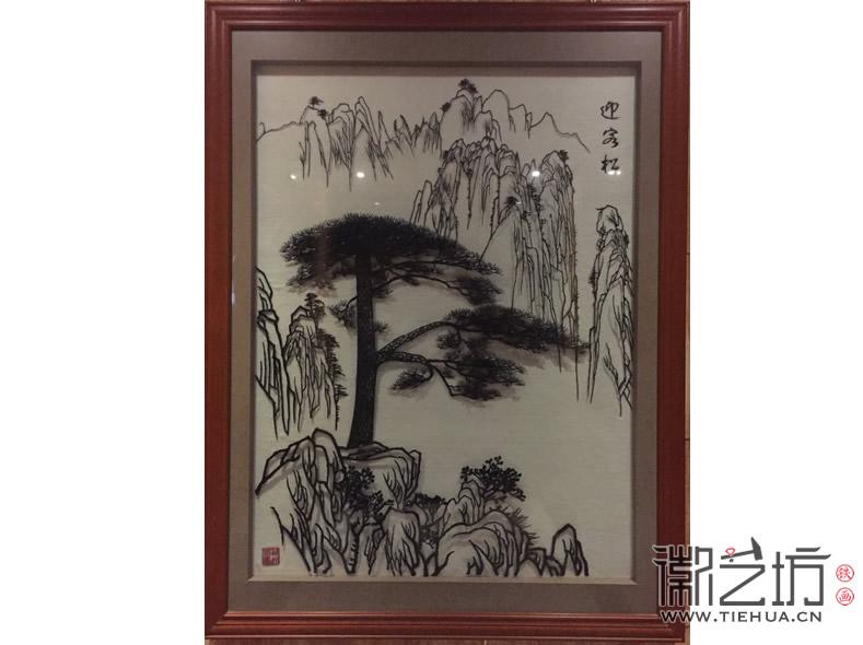 芜湖傻子瓜子博物馆特色装饰铁画 非遗与名产的融合