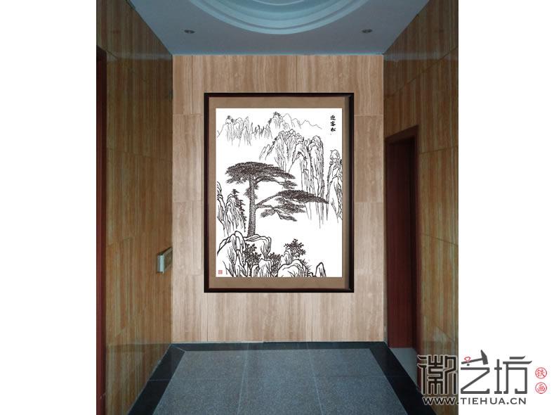 芜湖傻子瓜子博物馆定制门厅装饰壁画《迎客松》