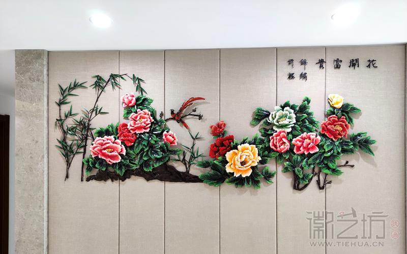 芜湖翰林公馆客户定制的家庭玄关装饰铁画《花开富贵》