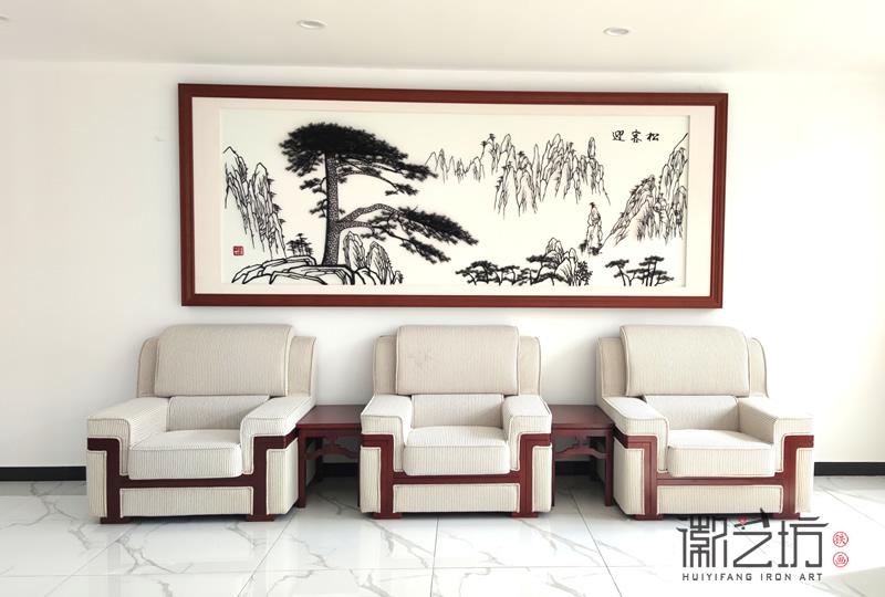 会议室接待厅背景墙铁画《迎客松》