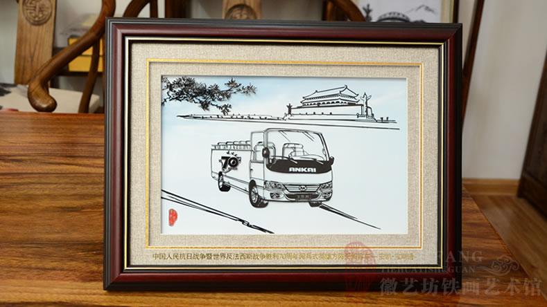 安凯汽车定制的企业文化铁画礼品