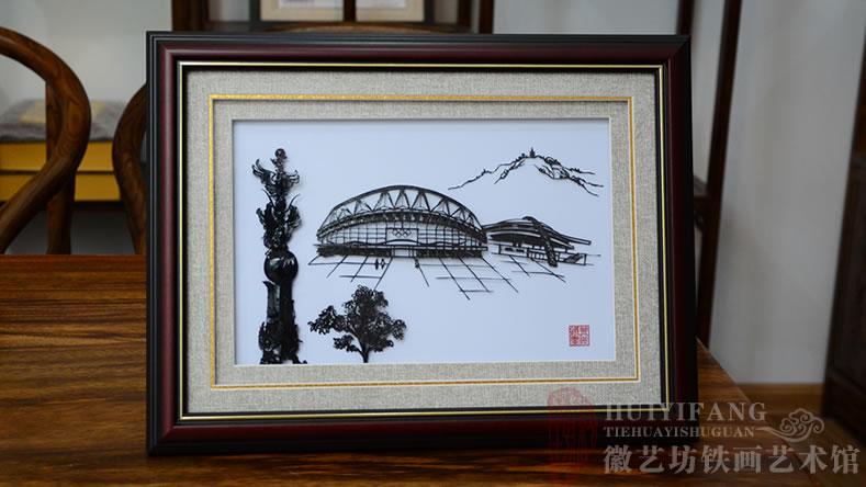 芜湖市政府单位定制的对外交流礼品芜湖风景铁画