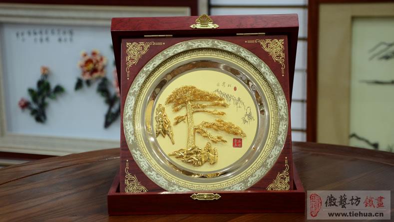 安徽省外经建设集团有限公司定制的企业商务礼品迎客松金画
