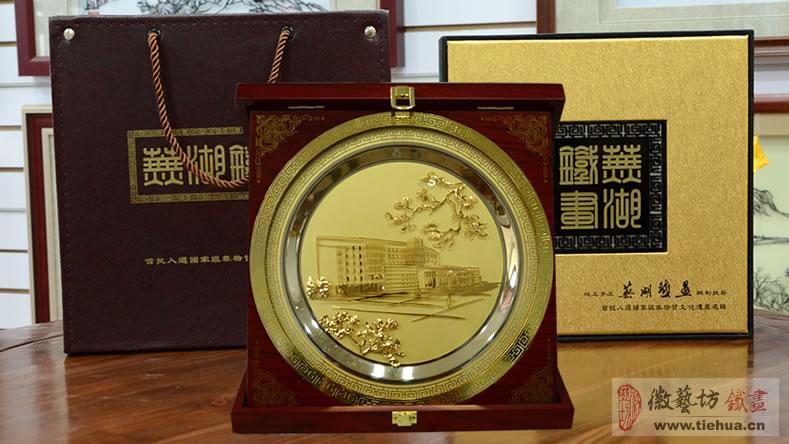 厦门联成股份有限公司定制的企业形象宣传礼品-芜湖金画工艺制作