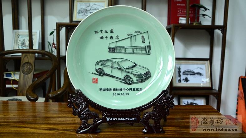芜湖林肯4S中心开业定制的特色企业文化铁画礼品