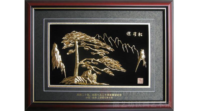 安徽理工大学地质八五二十周年聚会铁画纪念品
