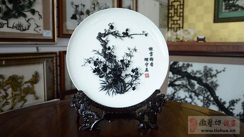 傲雪梅香-大师精工锻制铁画-专属打造的珍贵文化礼品