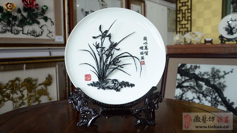 兰心蕙质-手工锻制而成的名师精品瓷盘铁画-专属定制的礼品