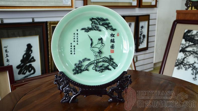 送长辈九十大寿的贺寿礼品《松鹤图》龙泉青瓷铁画