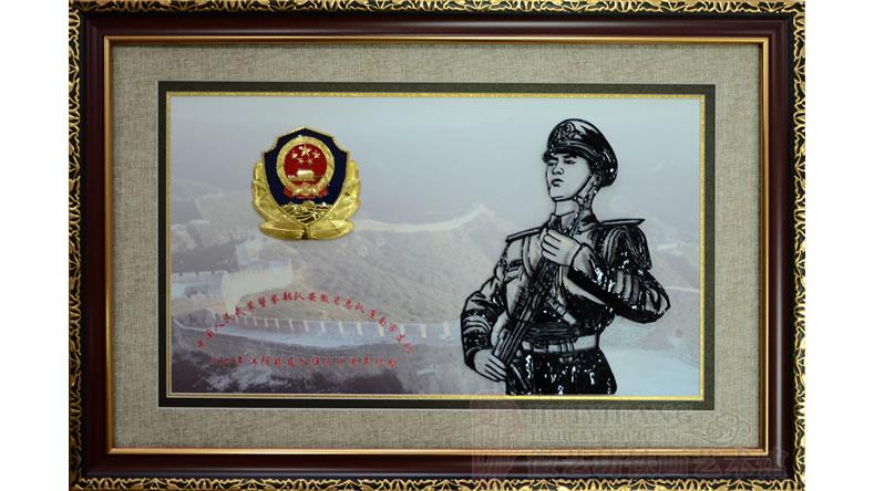 武警淮南支队战友入伍三十周年聚会纪念定制的铁画纪念品