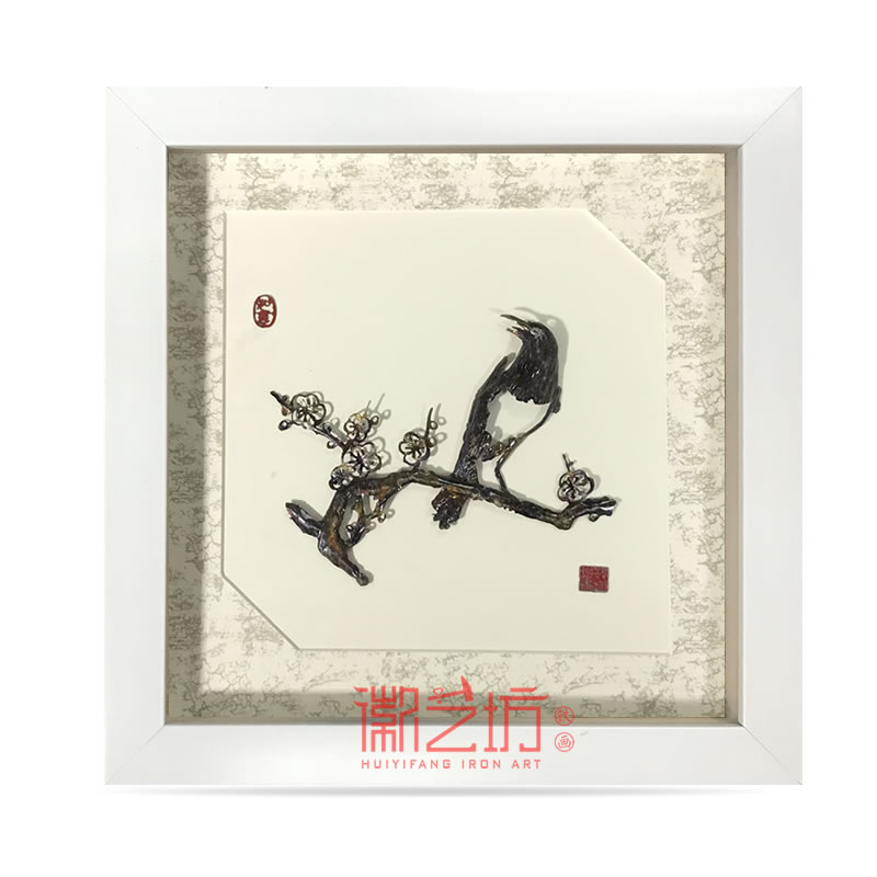 喜上眉梢芜湖铁画 家居摆件 安徽特色手工艺术品礼品
