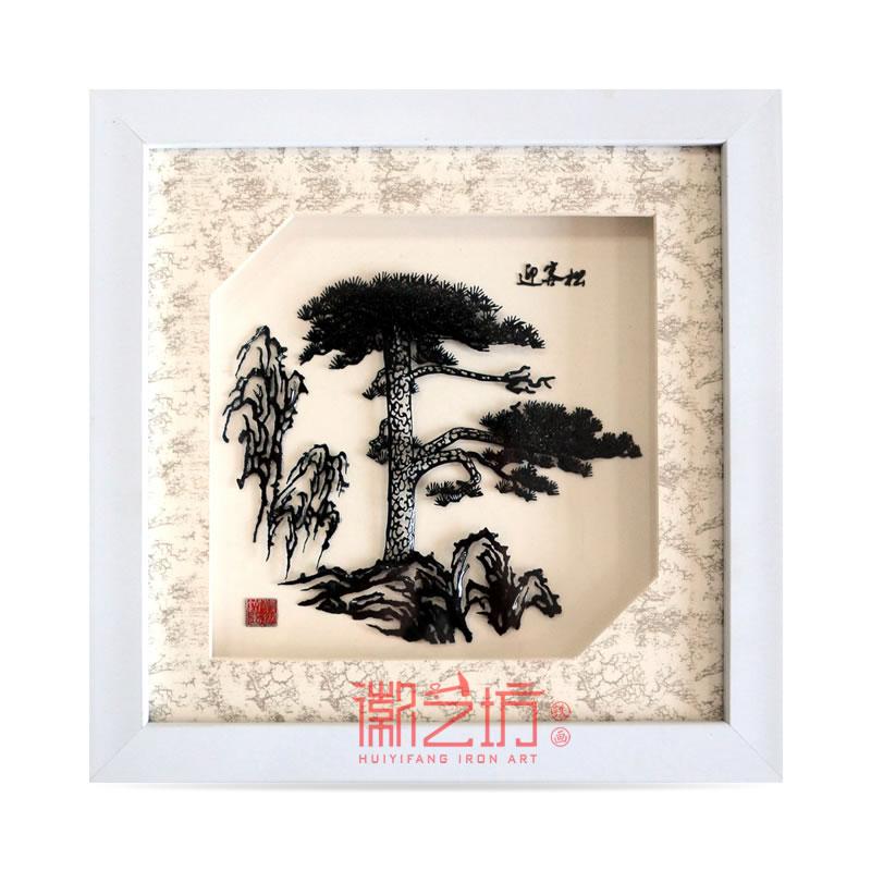 迎客松芜湖铁画摆件 安徽特色文化礼品 国家级非物质文化遗产