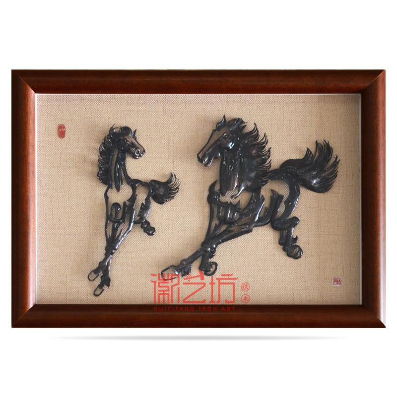 经典芜湖铁画摆件双马图寓意齐头并进合作共赢 安徽特色手工艺术品国家非遗